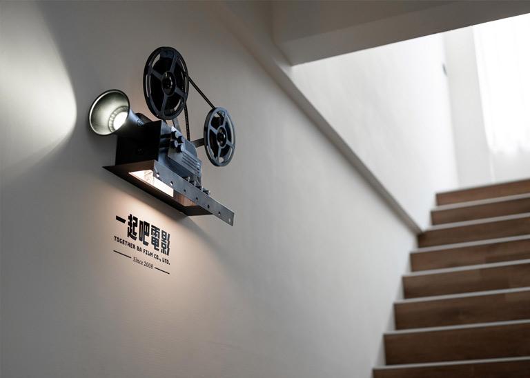 台南市南區 一起吧電影有限公司/自地自建